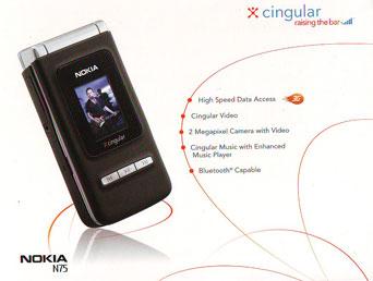 Nokia N75 promo