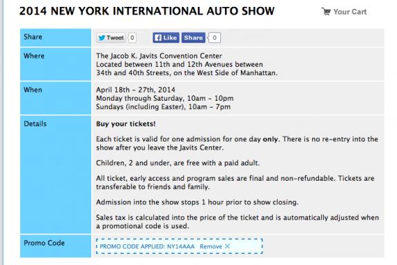 Expired NY Auto Show Coupons